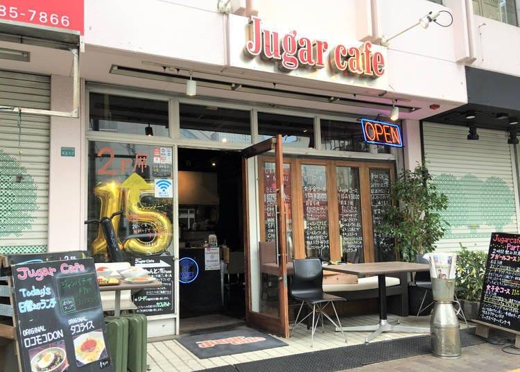 3. 办公街中的隐密休闲绿洲「Jugar cefe」