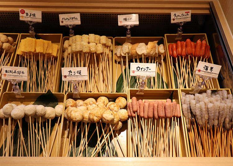 平日午餐90分钟1500日元串炸任选吃到饱!池袋「串家物语」CP值超惊人!