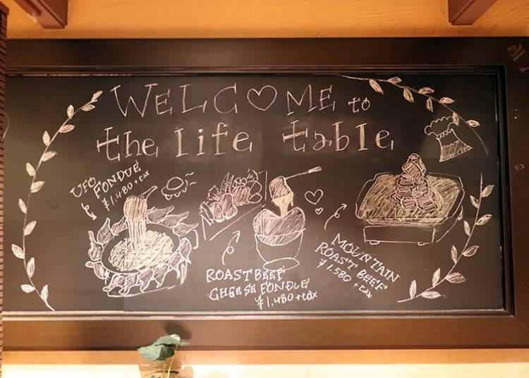 10種類のチーズフォンデュ食べ放題!「the life table」