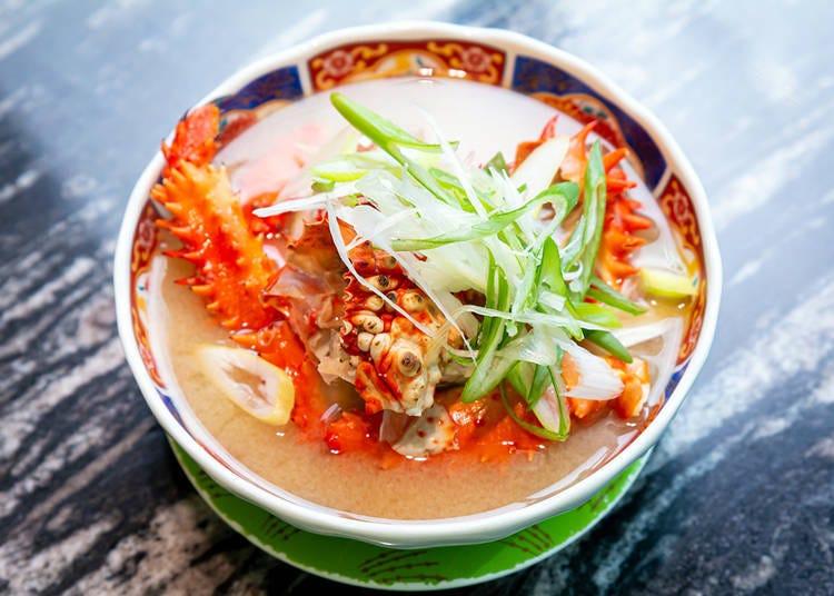 Teppo-jiru – the amazing crab soup side dish
