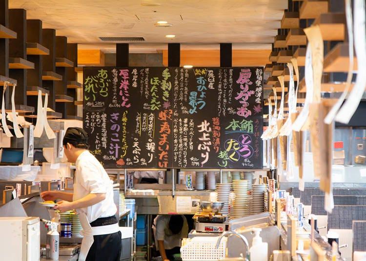 Sushi Tips!