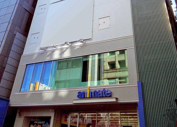 最新アニメグッズの宝庫「アニメイト池袋本店」