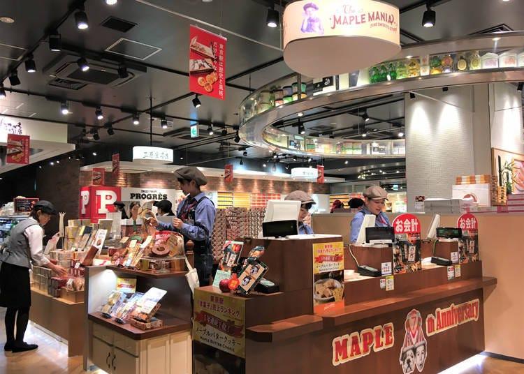 東京車站伴手禮① Maple Butter Cookie/The MAPLE MANIA