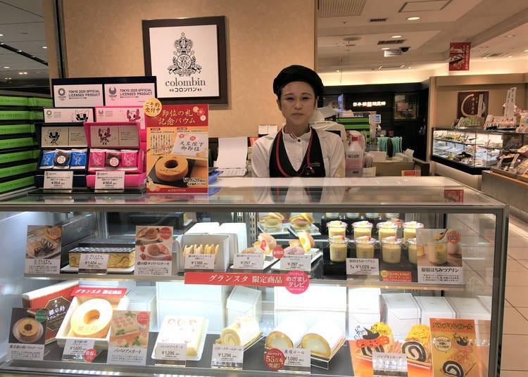 東京車站伴手禮② 銀之鈴草莓夾心鬆餅/Colombin