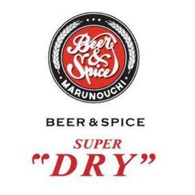 "BEER&SPICE SUPER""DRY"" KITTE丸之內店"