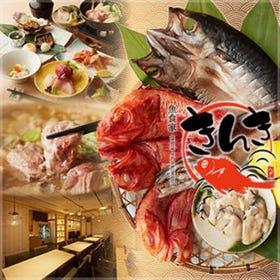 丸之內 魚食家KINKI Paresubiru店