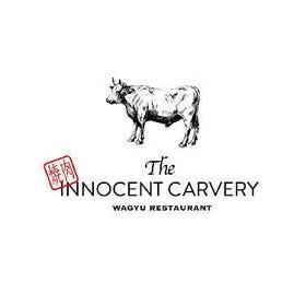 燒肉 The INNOCENT CARVERY