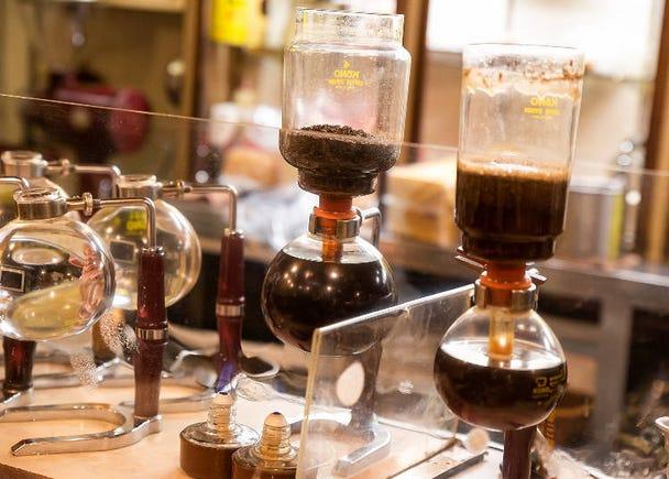1. Aroma Coffeeshop: Delicious Home Roast Coffee