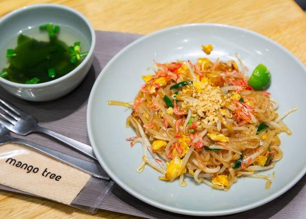 2. Mango Tree Kitchen Pad Thai: Authentic Thai breakfast food