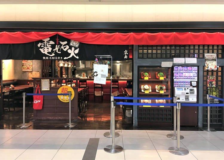 2.入り口から美味しい匂いが漂ってくる、絶品お好み焼き「広島 電光石火 東京駅店」