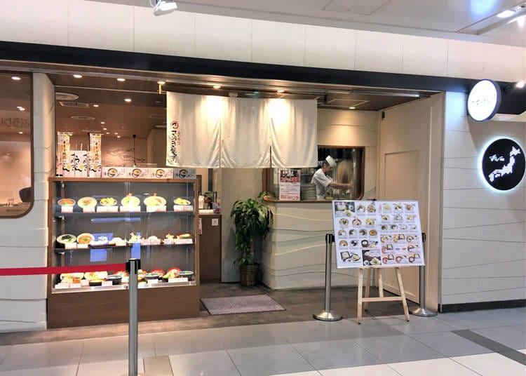 3.伝統的なさぬきうどんが東京で楽しめる「香川 さぬき麺業」