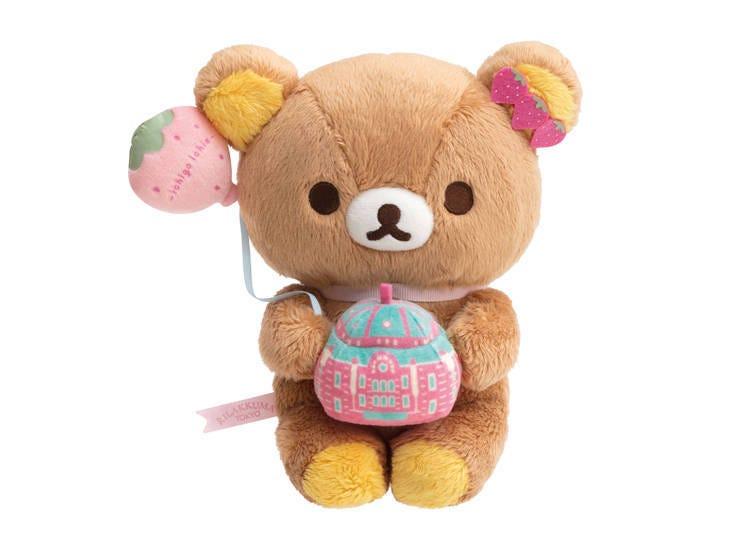 9. Rilakkuma Plush Toy (2,200 yen including tax)
