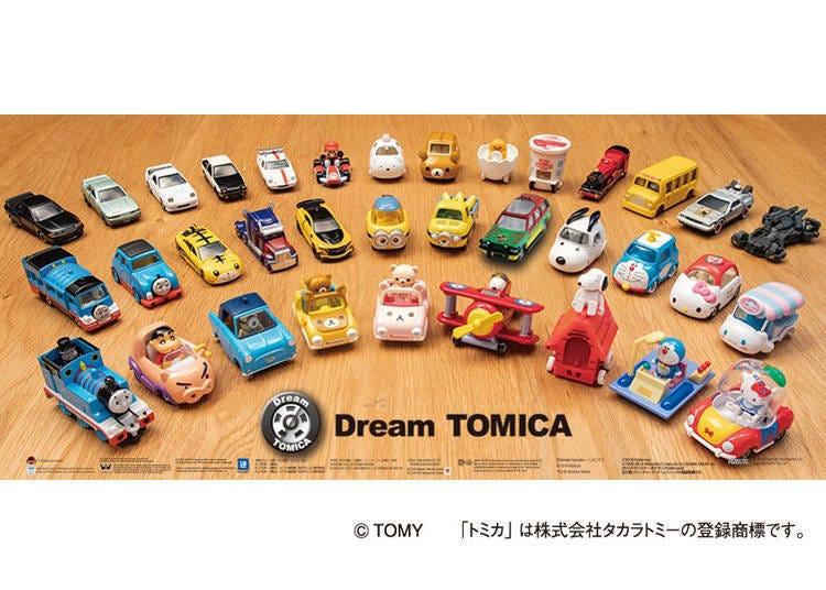10.模型玩具车Dream TOMICA(ドリームトミカ)(各含税660日元起)