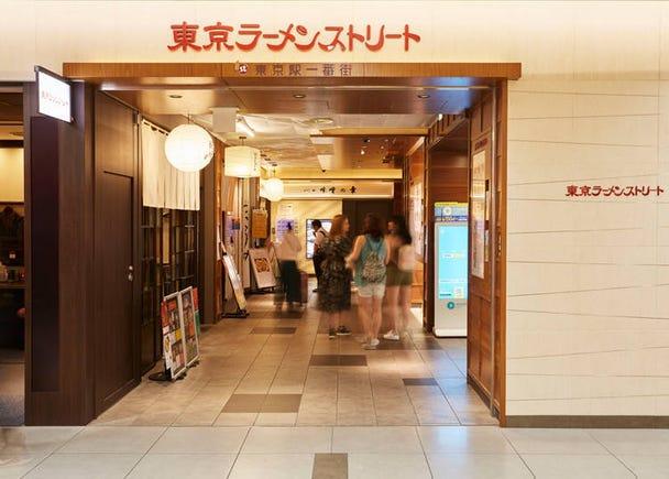 What is Tokyo Ramen Street?