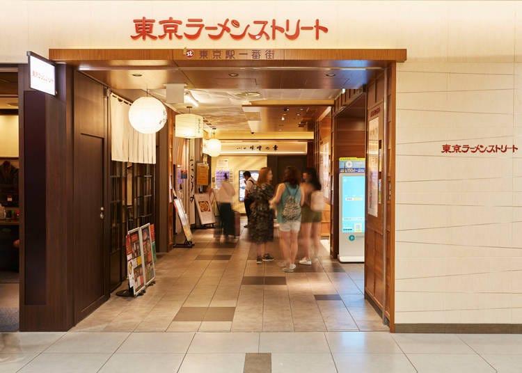东京站一番街「东京拉面街」是个怎样的地方呢?