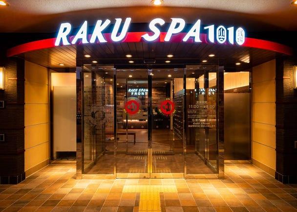 お風呂に仮眠に漫画に、自分好みに過ごせる「RAKU SPA 1010 神田」