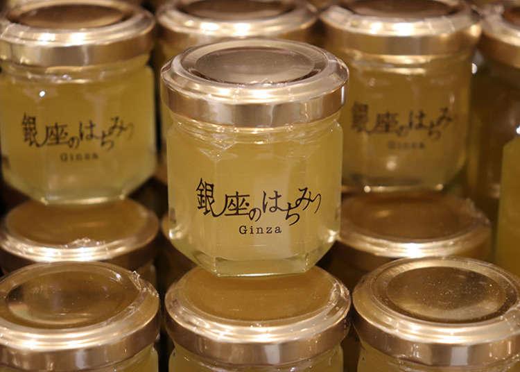 銀座推薦伴手禮5選!必買的銀座限定蜂蜜商品