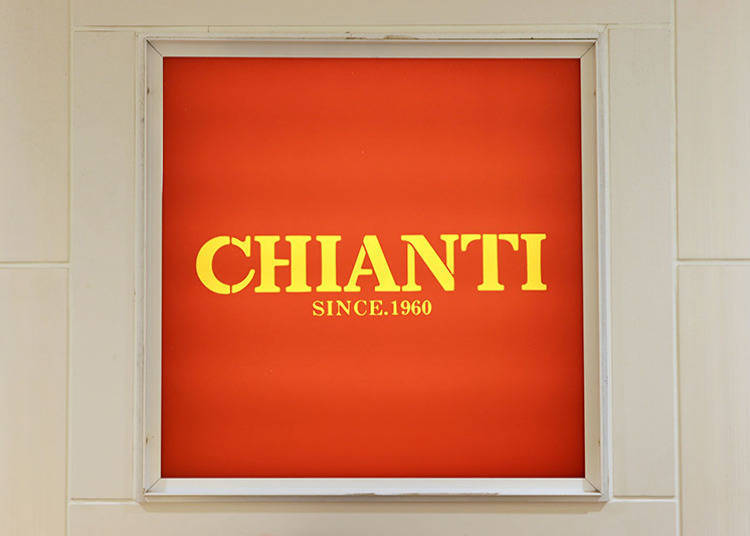 3. Longtime Italian food shop Chianti and Ginza honey's dream collaboration!
