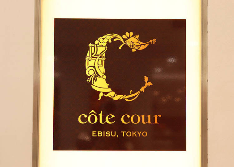 4. Cote Cour's Rare Brownies: A joyous marriage of luscious chocolate and delicious Ginza honey