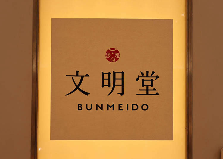 5. Bunmeido's Baumkuchen and Castella's partnership with Ginza honey