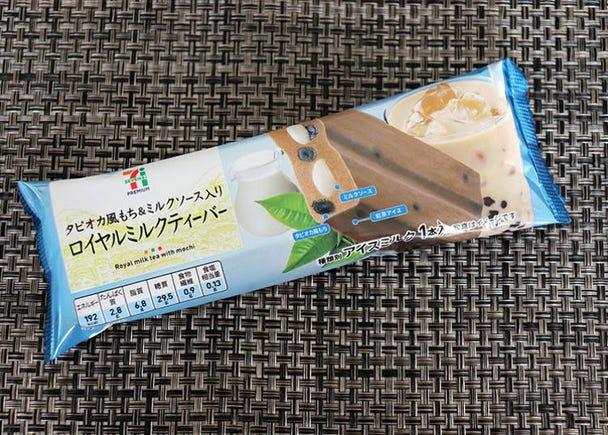 3.タピオカ風もち入り! ロイヤルミルクティー味のアイスバー