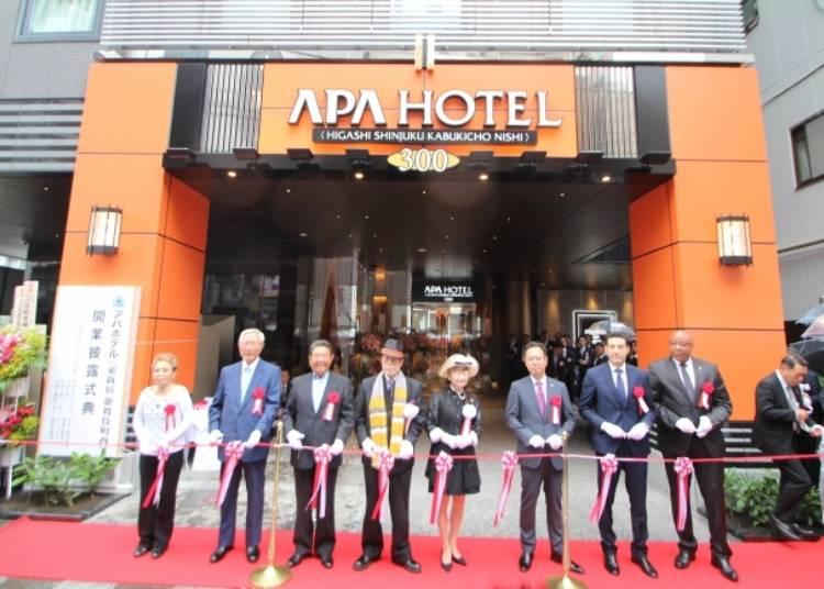【新宿】APA HOTEL〈東新宿 歌舞伎町西〉