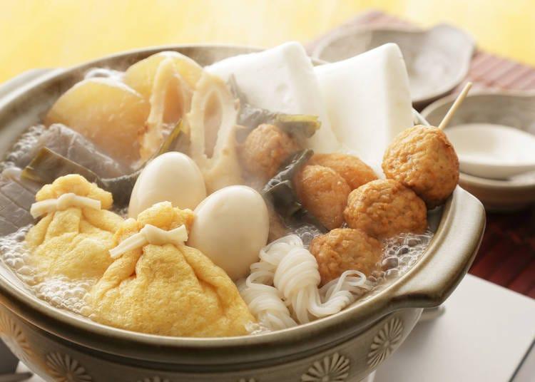 記住簡單的關東煮日文,到日本就不怕看不懂啦!