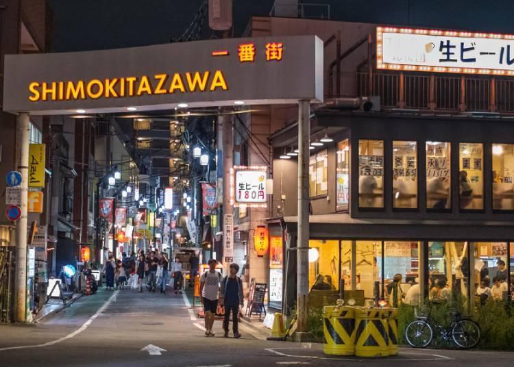 시부야에서도 신주쿠에서도 10분 거리! 서브컬쳐의 거리 '시모키타자와'(下北沢)
