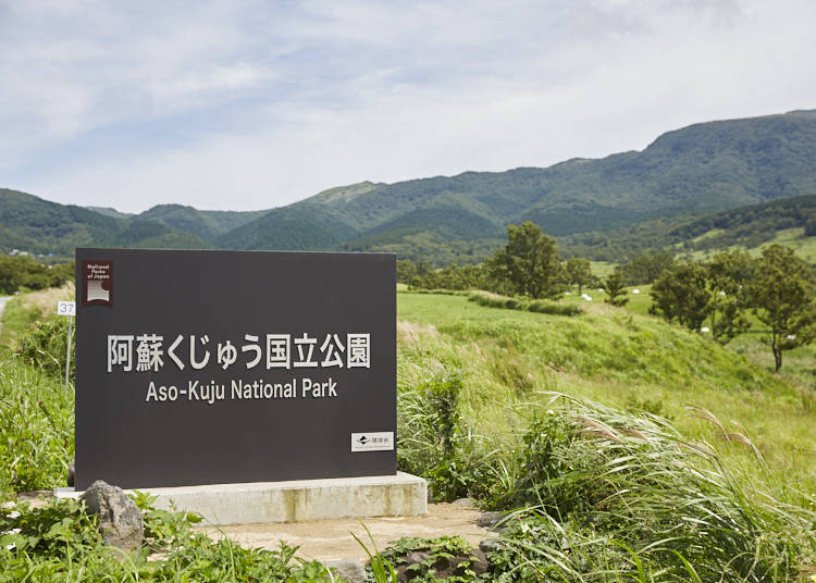 Features of Aso-Kuju National Park