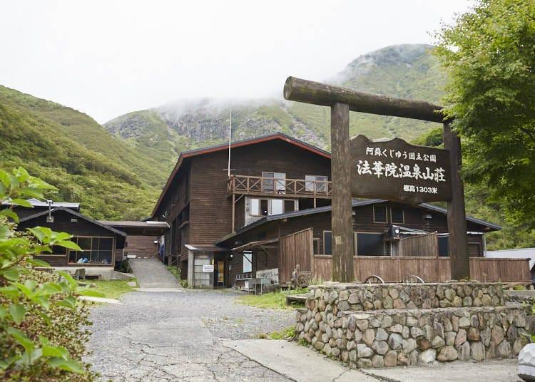 ■온천에서 잠시 쉬면서 등산의 피로를 풀 수 있는 '홋케인 온천 산장'