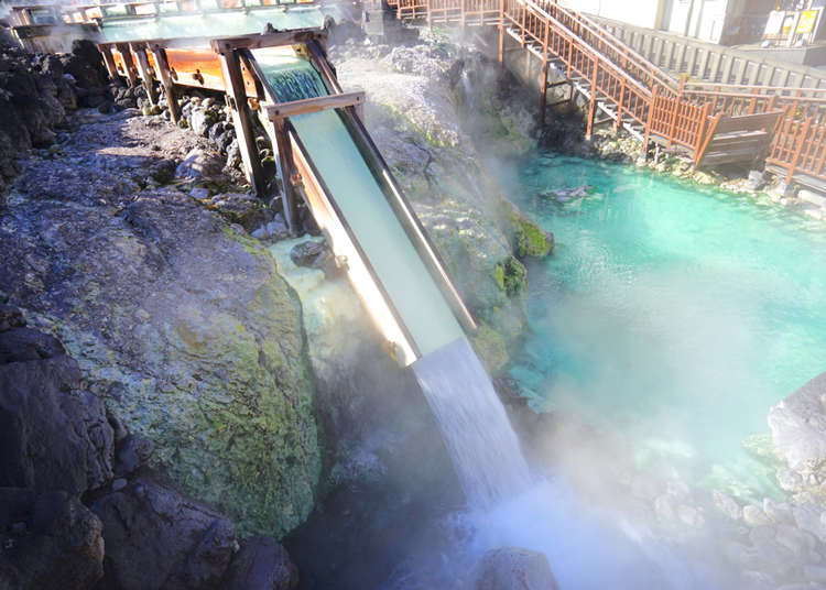 'Too Much Choice!' Travelers Reveal Favorite Hot Spring Spots & Tips on How To Choose