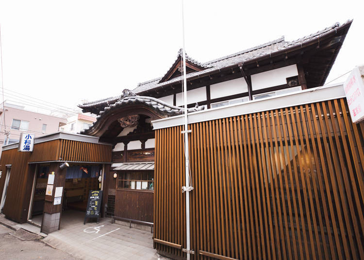 2. Kosugiyu: Regular events and special baths with unique features
