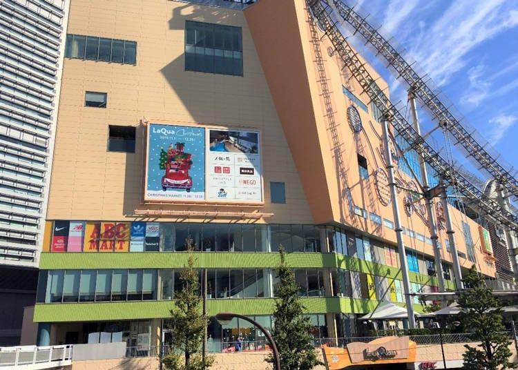 身在东京都心也能泡天然温泉「SPA LaQua」