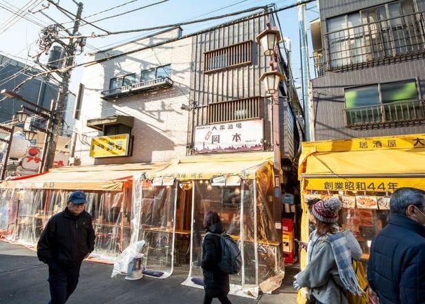 도쿄의 시타마치 상점가를 둘러보는 당일치기 여행. 대중탕, 명물, 서민 요리 등을 만끽해 보자