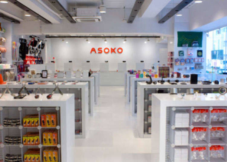 9. ASOKO Harajuku: Store with a wide variety of products from Osaka and beyond