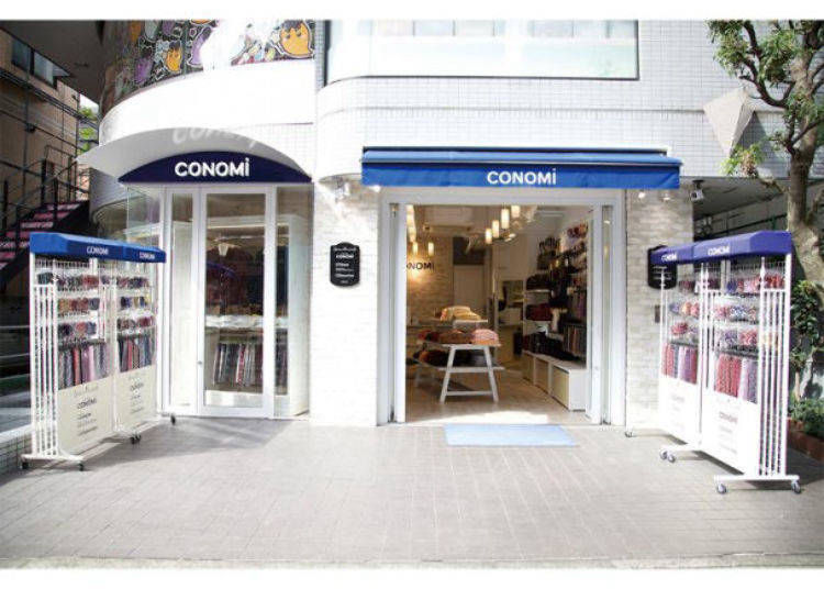 13. CONOMi Harajuku Store: You can get uniforms for that play or movie!