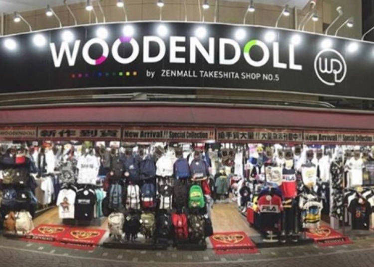 14. WOODEN DOLL Takeshita Street Store: They even have stage costumes!