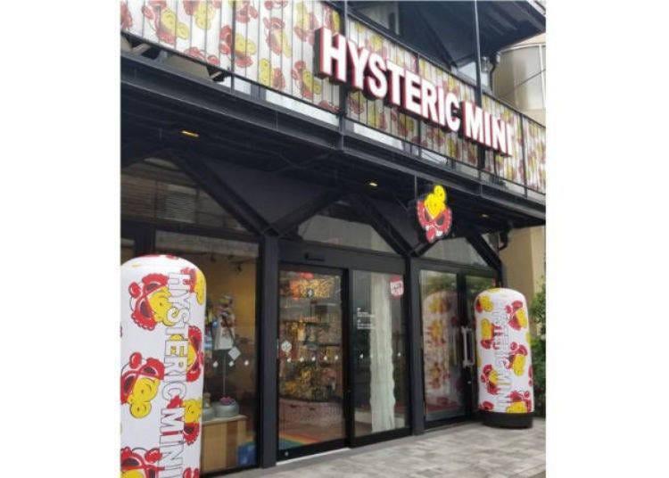 13. カラフルでポップで上質な子供服ブランド「HYSTERIC MINI原宿本店」