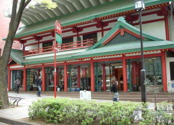 19. 일본의 문화와 전통이 느껴지는 기념품 코너 '오리엔탈 바자'