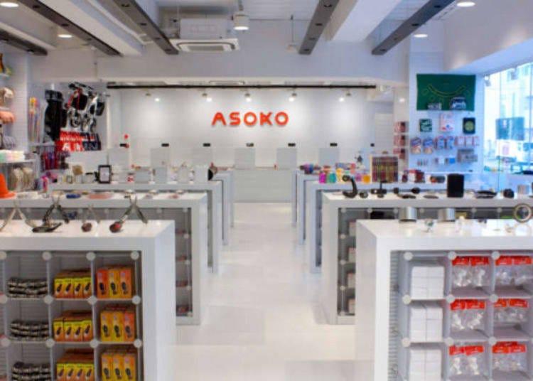 原宿逛街景点9. 来自大阪!绚丽多彩的杂货世界「ASOKO 原宿店」