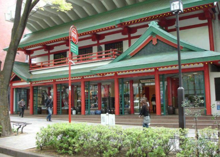 原宿逛街景点19. 能够感受日本文化与传统的特产商店「Oriental Bazaar」