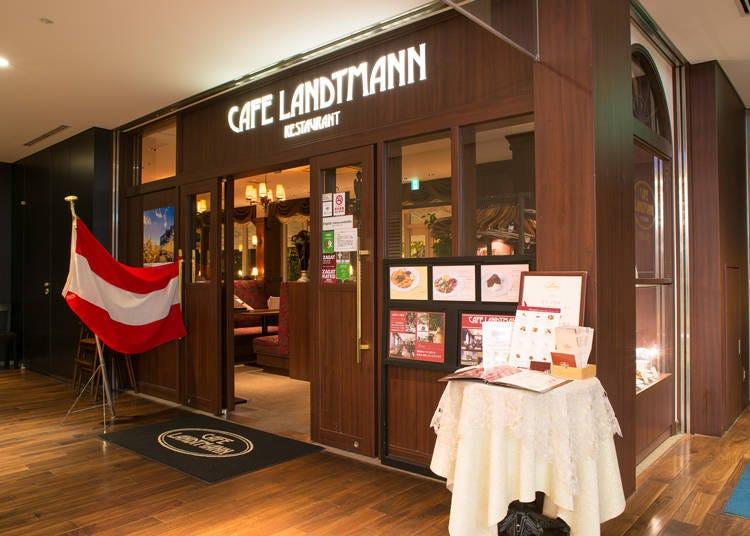原宿夜景中的推薦餐廳①傳統維也納料理「CAFÉ LANDTMANN 青山店」