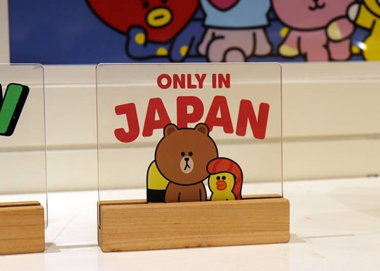 LINE FRIENDS原宿旗艦店的日本限定商品也不可錯過!