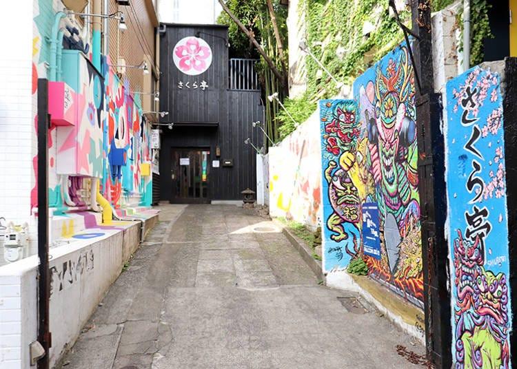 色彩豊かな壁がアーティスティック!「さくら亭」