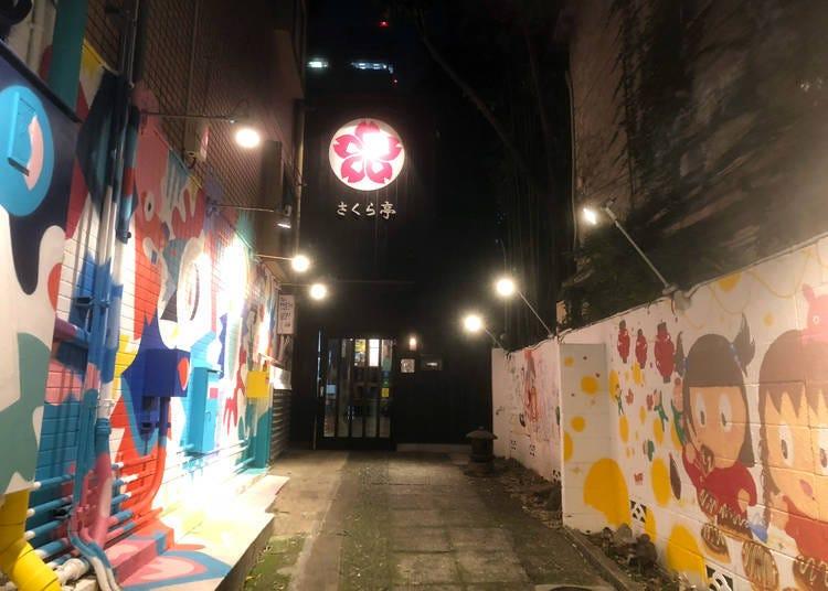 被原宿風格藝術所包圍的大阪燒餐廳-櫻花亭(さくら亭)