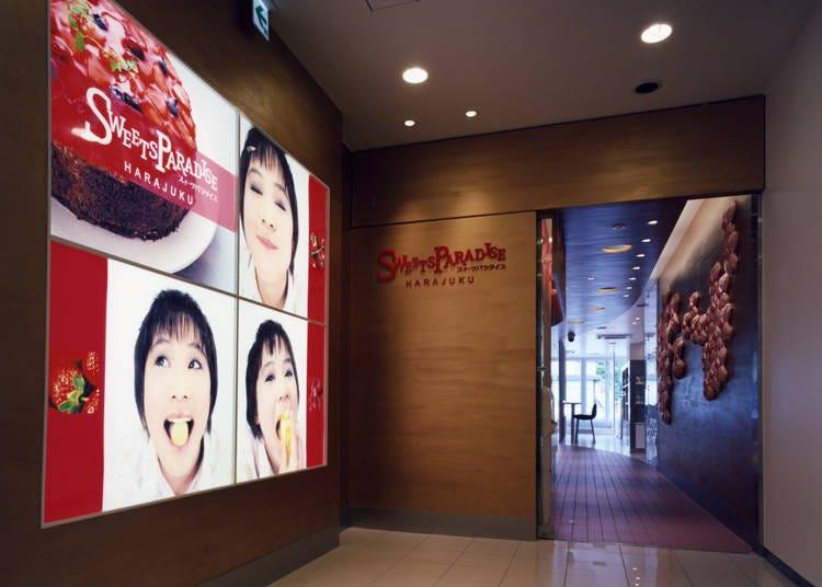 """ร้านบุฟเฟต์ขนมหวานราคาสุดคุ้ม """"สวีทพาราไดซ์ สาขาฮาราจูกุ"""""""