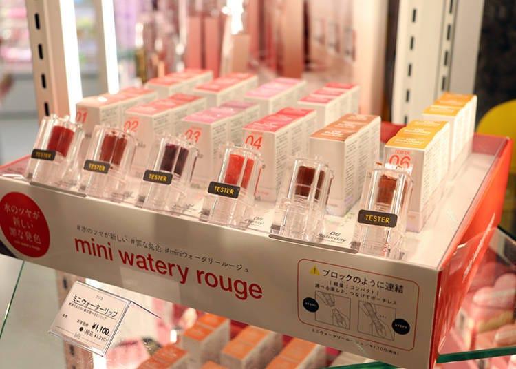 4. 唇膏:Fujiko「Mini Watery Rouge」