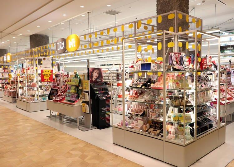 快到原宿藥妝店「COSME LOFT」尋找喜歡的美妝產品吧!