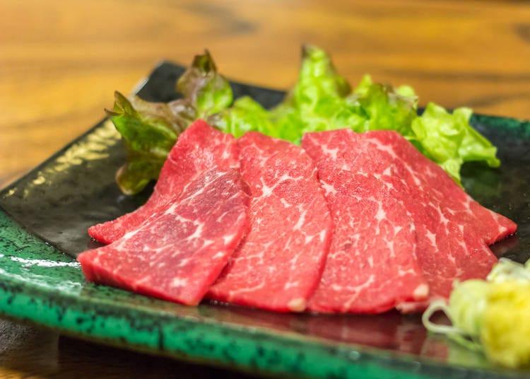2. Raw Horse - Basashi