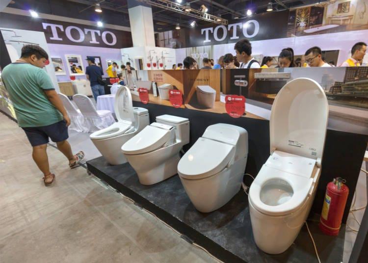 The Washlet - Toilet Technology
